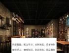 皇茶、喜茶、贡茶技术培训 开皇茶加盟店有哪些优势?