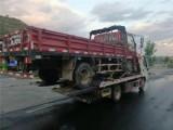 郴州汽车服务热线救援拖车热线是