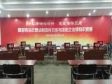 南京知识竞赛题库制作 南京竞赛抢答器租赁专业服务