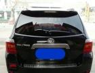 丰田汉兰达2011款 汉兰达 2.7 自动 两驱5座运动版 精品