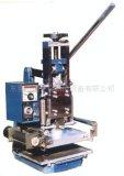 厂家供应KW129手动小型平面无纺布烫金压花机 PVC皮革压痕机