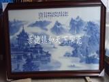 景德镇较大陶瓷工厂定制陶瓷瓷板画