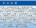 在连云港本地上较好的211公学名牌大学成人高考