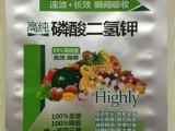 99%全速溶高纯度磷酸二氢钾水果蔬菜专用