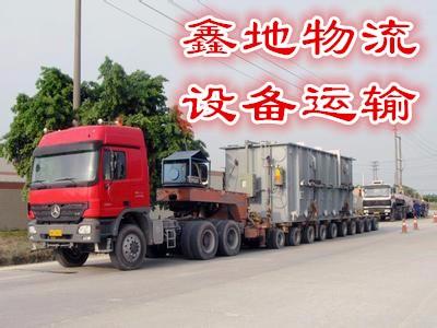 扬州到黄山物流有限公司整车货运专线