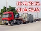 扬州到池州 宣城物流专线公司整车货运