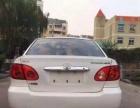 丰田 花冠 2004款 1.8 自动 GLi美女个人车无事故精品