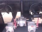 国三国四油罐车加油车底价出售,5吨8吨10吨20吨