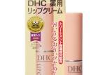 DHC唇膏日本进口 DHC唇膏日本到大陆的进口国际物流公司