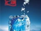 汇源桶装水专业配送、国内知名品牌、品质保障