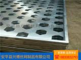 铝板冲孔网定制-优质铝板冲孔网供应商