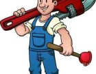 玉溪水电维修,电路跳闸,水管漏水,断裂,阀门龙头更换