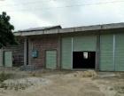二环北路附近厂房或仓库出租 800平米