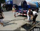 蔡甸高压吸污车化粪池清理/管道清洗/抽粪/抽泥浆 低价承包