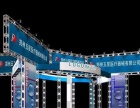厦门桁架出售/太空架PRUSS架定做/铝合金舞台