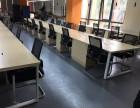北京成韵之家办公家具厂家,定做办公桌椅工位