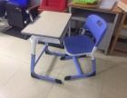 上海浦东儿童课桌椅 写字桌 培训桌椅厂家直销