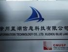 徐州中知知识产权服务 商标注册仅799