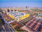 北京法式独栋现房出售,可独立冠名