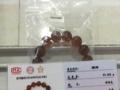 净水金蓝108手串(可出全网查询证书,送琥珀原石)