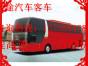 (深圳到镇雄的客车/大巴车 时刻表15258847890)较