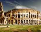 读万卷书,行万里路,我们一起去古希腊与古罗马
