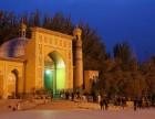 饱览新疆较美风景 南疆
