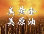 香港中州国际期货,正规纯手续费平台,正规!正规!