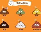 广州东大肛肠医院黑吗 如何从粪便中看出健康?