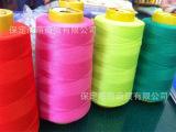 振荣线业供应20S/2高级涤纶缝纫线/金三鱼棉线 厂家直销