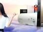 合肥万和热水器售后服务中心(万和提供)万和售后服务电话