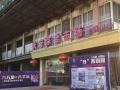 桂平市长安综合市场天地商墅 7室1厅9卫