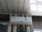 扬子空调新机
