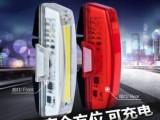 超亮自行车灯尾灯警示灯USB充电安全灯山地车单车夜骑尾灯