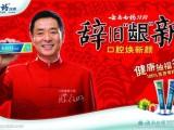 北京云南白药牙膏批发,一手货源,超低价格