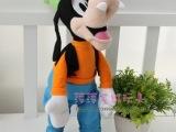 毛绒玩具公仔娃娃 正版迪斯尼Disney高飞狗 迪士尼布偶 儿童