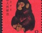 大连收受吸收邮票年册,大连笼络中华人夷易近币共和国集邮册