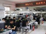 上海手机维修专业培训 学技术开店自己当老板