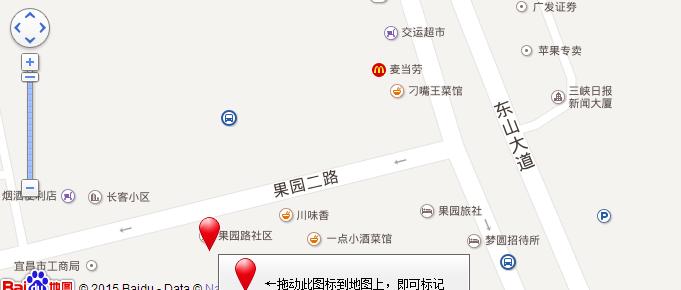 西陵云集路长途汽车站旁 3室2厅 110平米 中等装修