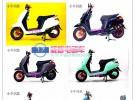 转让二手全新72v60v踏板电动酷车电摩骠骑战神、小龟天将、祖玛1450元