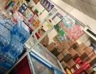 宝坻-史各庄镇百货超市 带货 低价转让