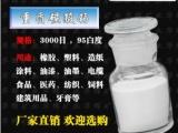安徽省重质化工无机盐产品