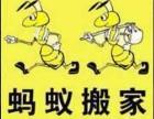 广州专业搬家,搬厂,公司搬迁,起重吊装,长途搬运