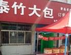 栖霞市杨础镇商业街卖场