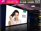 珠海横琴UV喷绘写真制作厂家超薄灯箱广告喷画三井广告公司