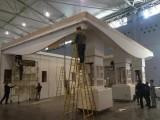 成都展会展台设计搭建装修 成都会展展位设计搭建 展会布置