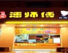 开一家扬州潘师傅炸鸡加盟店投资小回报高!
