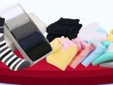 河南恋莎袜业招代理加工,公司提供设备原材料,上门指导