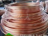 农大供应 C1100红铜线 红铜铆料线 厂家直销 质量保证