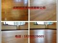 丨福匠翻新丨成都市有实木地板翻新服务公司吗?